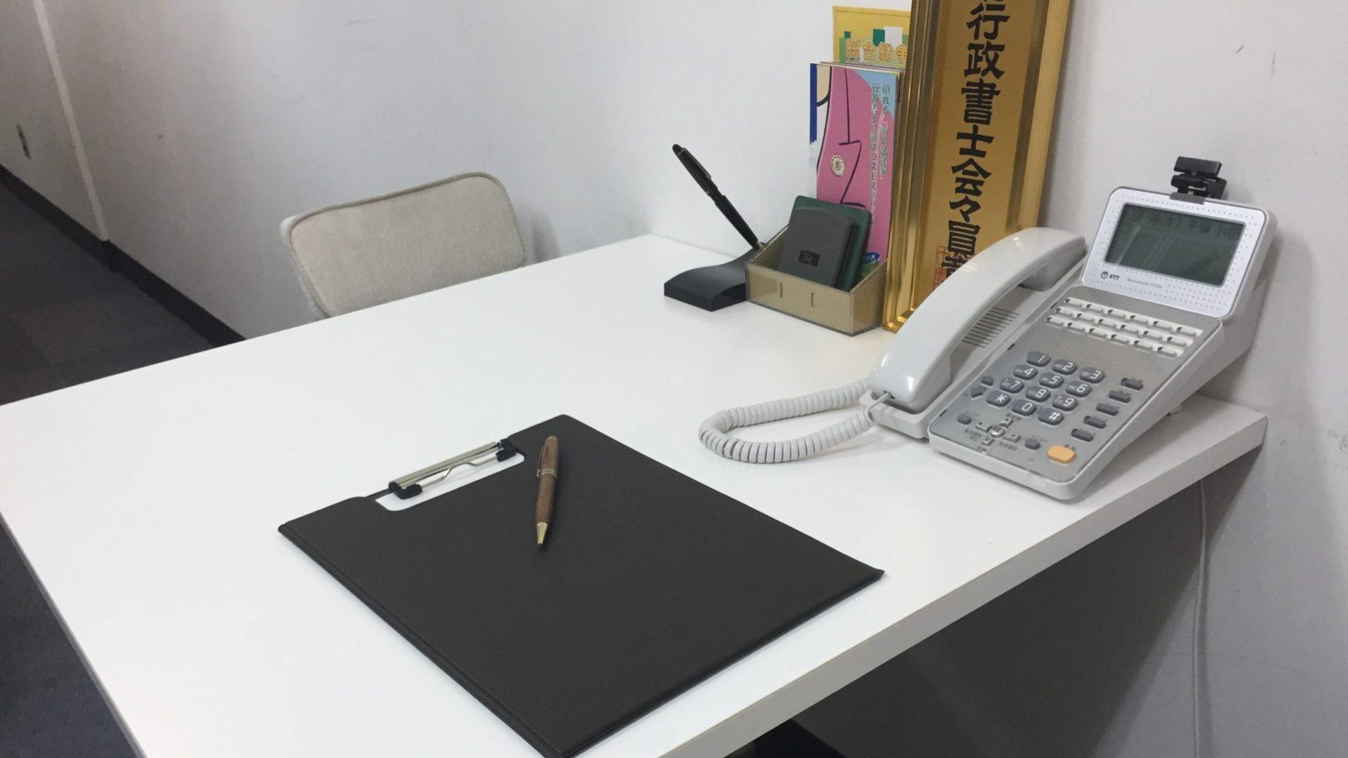 大阪府建設業許可代行